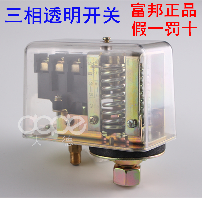 FBANG three-phase transparent pressure switch 380v air compressor air pump air switch air compressor controller 3 phase air pressure switch 1 4inch female thread compressor switch for compressor pressure switch 380 400v