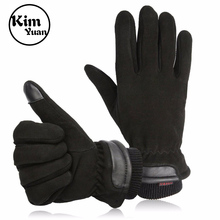 Mens Gloves Winter Leather Cycling with Touchscreen Design Full Deerskin Suede