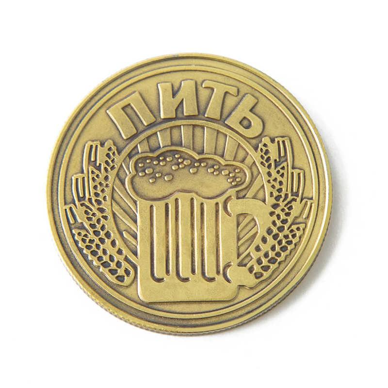 Đồ Cổ Mới Vàng Bản Sao Nga Đồng Tiền Uống Hay Không Uống Đồng Tiền Sao Chép Đồng Tiền Bộ Sưu Tập Tiền Kim Loại Kỷ Niệm Bia Nhiều Thiết Kế