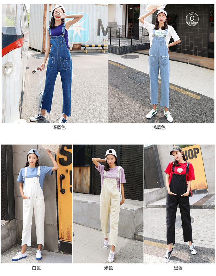Stylish suspender jeans. College style, casual denim pants. (6)