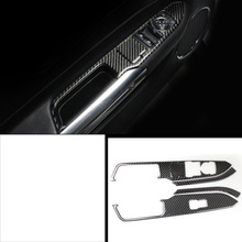 lsrtw2017 carbon fiber car window control panle trims for ford mustang 2015 2016 2017 2018 2019
