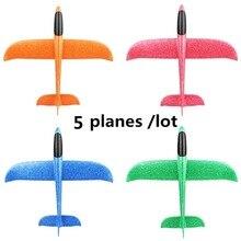 5個ビッグハンド発射グライダー航空機慣性泡epp飛行機おもちゃ子供投げる飛行機モデル屋外楽しいおもちゃ送料無料