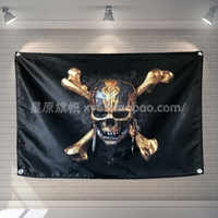 Pirates Of The Caribbean Movies Poster Scrolls Flag Bar Cafes Hotel Theme Home Decoration Banners