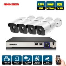 цены 8CH POE Home Security 2TB HDD NVR 4pcs POE CCTV Camera System 5MP indoor Outdoor IR Night Vision Surveillance Kit