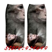 Женские носки и Колготки 3D Meias