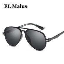 4d205bb1868b  EL Malus Cute Small Pilot Frame Sunglasses Children Kids Silver Black Lens  Mirror Fashion