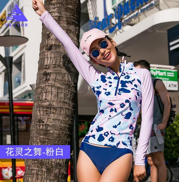 VECTOR Surfing and Diving Rash Guards for Women Swimming Rowing Sailing Surfing Wetsuit Surf Swimwear Rashguard