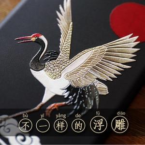 Image 4 - 偉大なエンボス電話ケース Xiaomi マイル 10 CC9 プロ、 MI9Lite CC9 、 a3 CC9e カバー神奈川波鯉クレーン 3D 巨大なリリーフケース