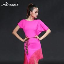 2016 Nuevo Latino seda danza vestido mujeres Top salsa Tango rumba Flamengo  Salón vestido falda profunda v-cuello trajes moderno. 436bbe7948b8f