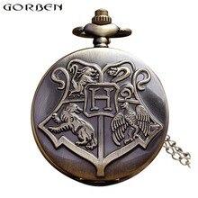 Retro Hogwarts Harry Potter Pocket Watch Necklace For Men Women Vintage Flip Metal Antique Quartz Fob Clock With Chain Gift