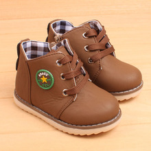 High Quality Shoes For Kids