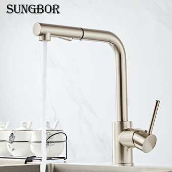Kitchen Faucets chrome Single Handle Pull Out Kitchen Tap Single Hole Handle Swivel 360 Degree Water Mixer Tap Mixer Tap CF-9116