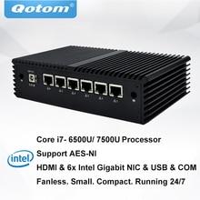 QOTOM pfSense Appliance Q500G6 с процессором Skylake Core i7-6500U Kabylake Core i7-7500U 6 гигабитная Сетевая интерфейсная карта безвентиляторный мини-ПК PFSense