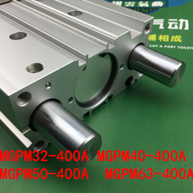 MGPM32-400A MGPM40-400A MGPM50-400A MGPM63-400A MGPL Pneumatic components Thin three Rod Guide Pneumatic Cylinder зажимной патрон oem 3 wp 400a wp 400a