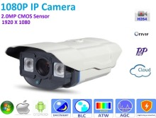 New type1920 1080P H 264 2 0 Megapixel ONVIF HD 1080P IP Camera P2P Warterproof outdoor