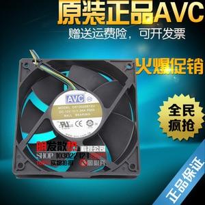 DS12025B12U originais 12 CM 12025 12 V 1.05A quatro-pin ventilador de velocidade PWM inteligente