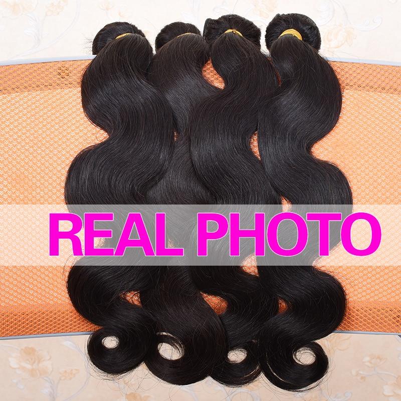Ali Coco Human Hair 3 Bundles– ის ბრაზილიის - ადამიანის თმის (შავი) - ფოტო 3