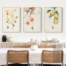 Chinese Watercolor Paintings Fruit Canvas Painting Apple Orange Art Wall Pictures For Living Room Home Decor Posters And Prints