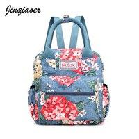 Jinqiaoer Bags Women Handbag Nylon Waterproof Multi Function Mommy Ladies Casual Fashion High Capacity Bags JQ208