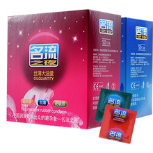 PERSONAGE 50Pcs/Pack Smooth Strawberry Natural Latex Condoms For Men Sex Toys Safer Contraception