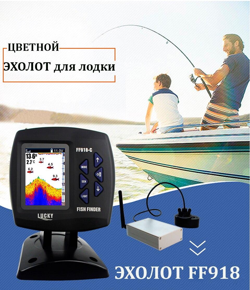 Chanceux FF918-CWLS Russe Version Couleur Affichage Bateau Fish Finder sans fil en fonctionnement 300 m Profondeur Gamme 100 M