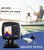 Glück FF918-CWLS Russische Version Farbe Display Boot Fisch Finder wireless-reichweite 300 m Tiefe Palette 100 M fishfinder