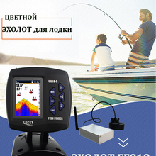 Fish-Finder Boat Operating-Range Lucky-Ff918-Cwls Wireless 100m 300m Color-Display Russian-Version