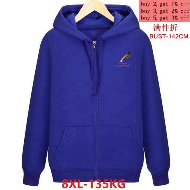 Large size hooded sweatshirt 5XL 6XL 7XL 8XL warm jacket autumn and winter men's long sleeve zipper black blue gray large size c
