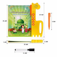 English and Arabic  E-Book,the first islamic Educational E-Book, Kids Quran Electronic Learning Reading Machine,Educational Toys