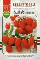 1 original pack 200pcs  red Tomato Seeds fruit tomato seeds vegetable seeds for garden&home free shipping