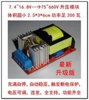 Electromagnetic gun charger, transient electromagnetic valve controller, the controller of the high power ZVS