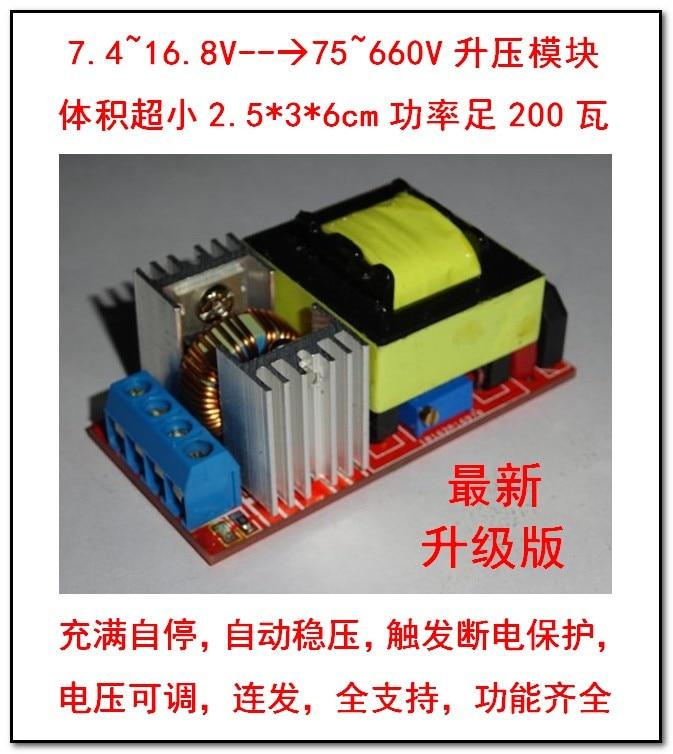 Electromagnetic gun charger, transient electromagnetic valve controller, the controller of the high power ZVS the supply of the original electromagnetic valve 4v410 15 ac220v