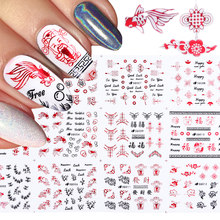 New Year 3D Adhesive Nail Art Stickers Foils Goldfish Chinese Style Decorations Tattoos Polish Manicure Nail Sliders TRSQ001-012(China)