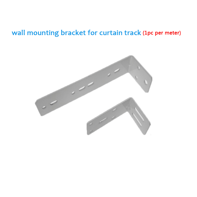 high quality side mounting bracket for somfy electronic curtain track rods iron material with white painting on the surface