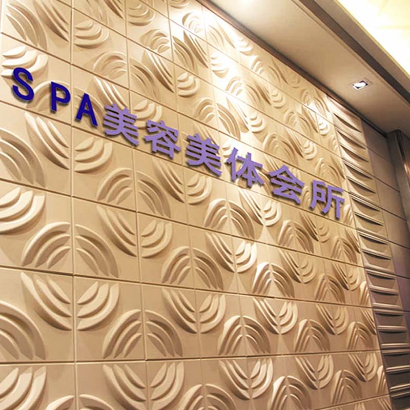 Decorative 3D Plastic Wall Panel Home/ kitchen Decoration ...