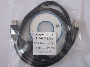 ニコントータルステーションニコン転送データケーブル、USBデータケーブルТахеометр