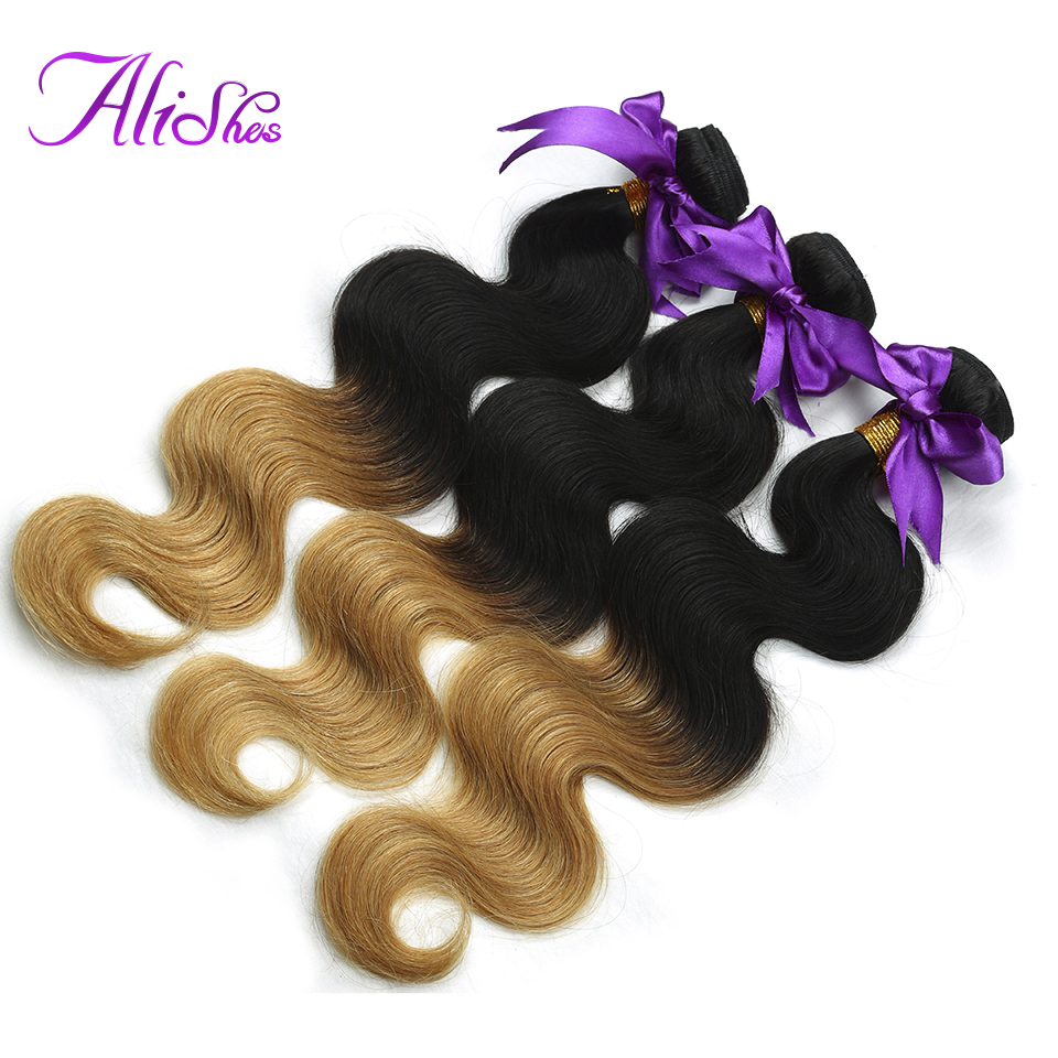 Alishes Body Wave Bundles Two Tone 1B/27 Brazilian Ombre Hair Weave Bundles 1/3 Pieces 12-24 Inch Remy Human Hair Extensions