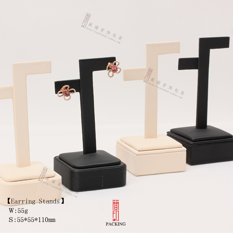 2017 Newest jewelery Display Holder The Display Stands For Earring Hoop Earring Black and Beige Color jewellery Holder