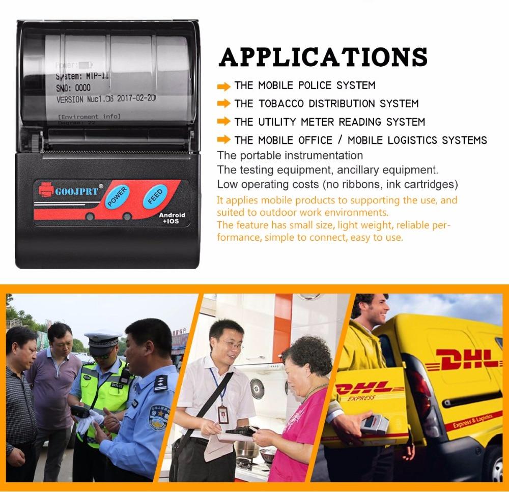 MTP 2 Bluetooth Mini wireless thermal printer portable printer (6)