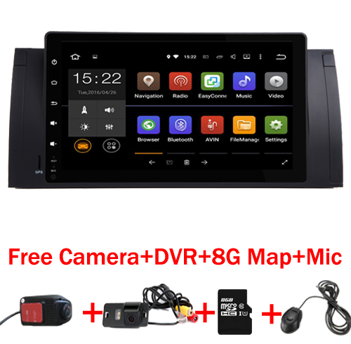 Android 8.1 2G ROM GPS Navi 9