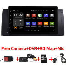 Android 8,1 2G Встроенная память gps Navi 9 «Сенсорный DVD мультимедиа для BMW E53 X5 E39 5 97-06 с Wi-Fi 3g BT, RDS радио может Автобус DVR