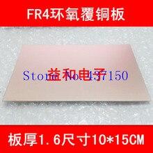 FR-4 эпоксидный стеклопластиковый ламинат односторонний медный плакированный печатной платы 100*150 мм/10*15 см/толщина 1,6