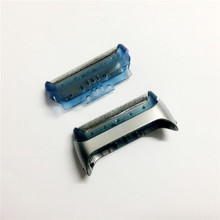 2pcs x 20S Shaver Foil for BRAUN SHAVING 2000 Series CruZer 1 2 3 4 for 2615 2675 2775 2776 2778 2864 2865 2866 2874 170 190