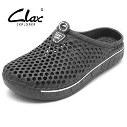 Clax حديقة قبقاب للرجال التجفيف السريع الصيف حذاء الشاطئ شقة تنفس في الهواء الطلق الصنادل الذكور البستنة حذاء