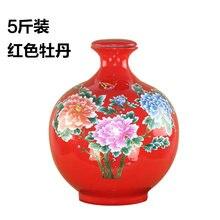 25 кг пион герметичный горшок для хранения керамическая бутылка