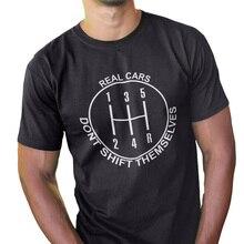 Real Car T Shirt Funny Men Personality Joke T-shirt 100% Cotton Short Sleeved Tops Tee Don't Shift Themselves Tshirt