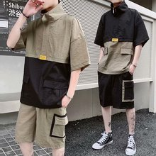 Splicing Cool Hiphop Shorts&T-shirt Set Black& Army Green Overalls