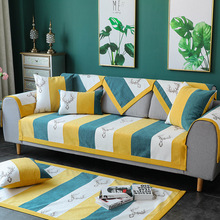 Nordic style Chenille sofa cushion Four seasons universal Corner Non-slip cover custom made deer stripe slipcover