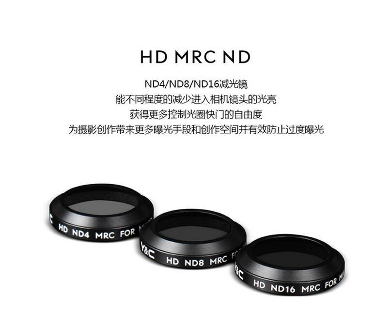 1pcs YC Lens Filters UV CPL ND4 ND8 ND16 Camera Lens Filter for MAVIC Pro Drone 6