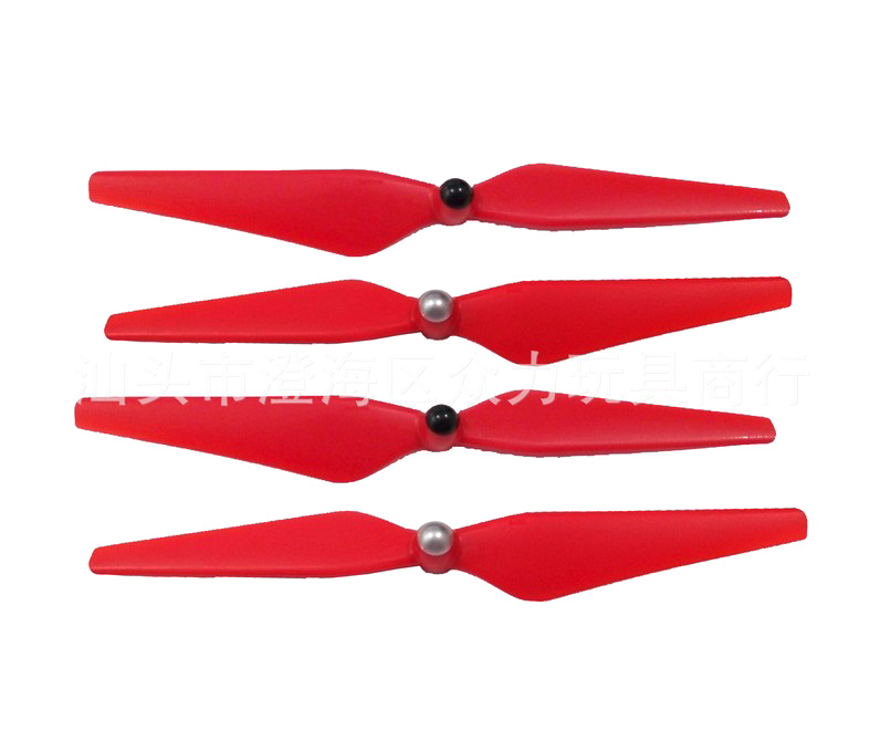 ФОТО Wholesale Cheerson CX-20 CX-22 RC Quadcopter drone spare parts 9450 Self-tightening Propellers 10Set